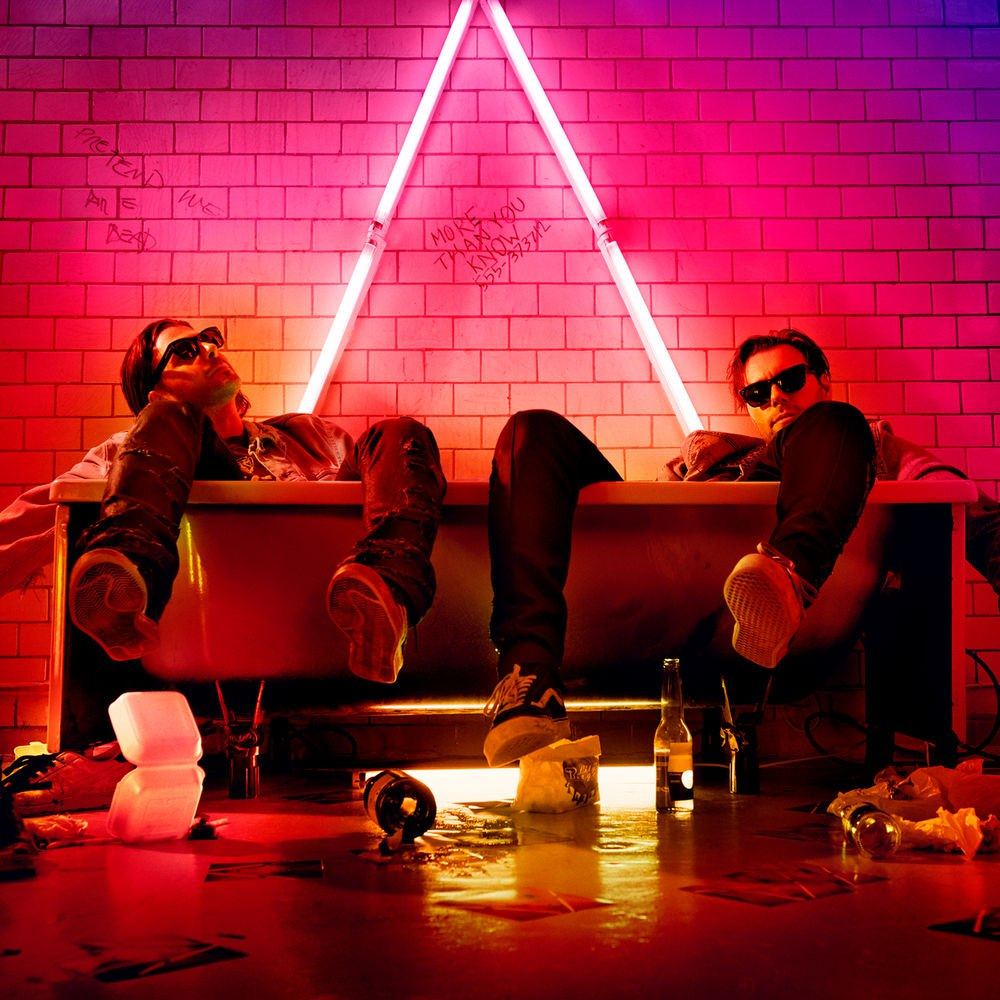 Axwell Ʌ Ingrosso - More Than You Know (Extended Mix)